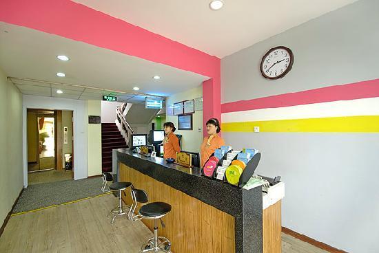 Izunco Inn (Qingdao Laiyang Road)