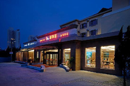 Izunco Inn (Qingdao Taiwan Road) : getlstd_property_photo