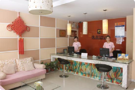 Ease Inn (Xi'an Xiaozhai): getlstd_property_photo