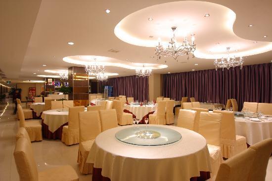 Ruihua Hotel: CRW_5983