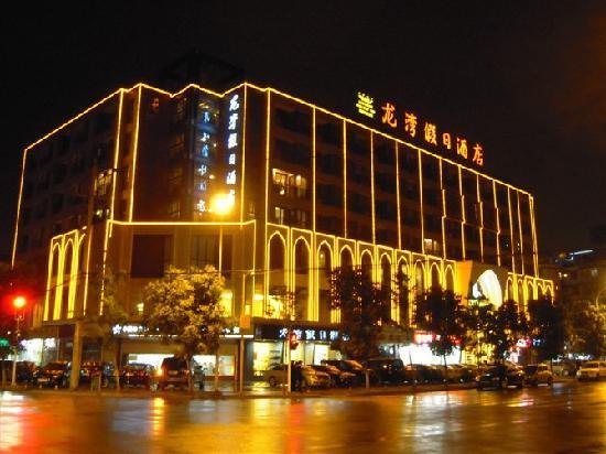 Longwan Holiday Hotel