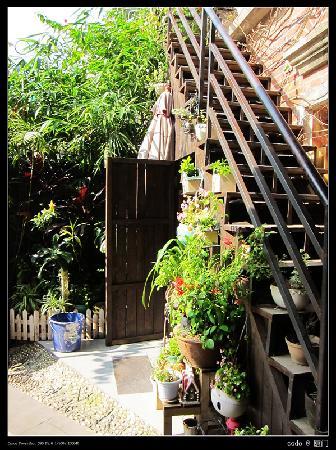 Xiangcao Feifei Hostel: 院子