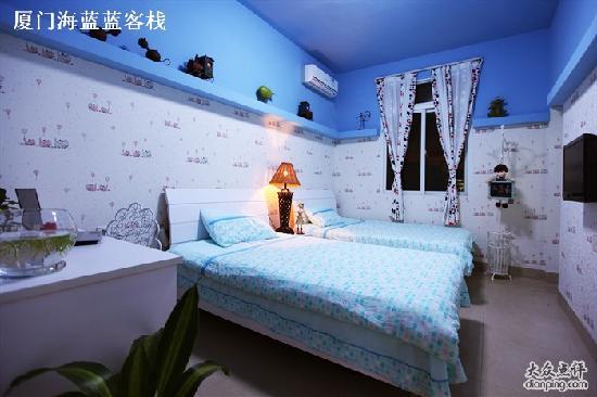 Photo of Hailanlan Inn Xiamen
