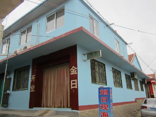 Xuri Guanhaiyuan Yujiale: getlstd_property_photo