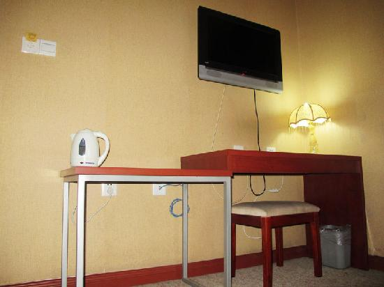 Jinshanghua Hotel: 办公桌