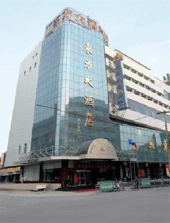 连云港锦江之星风尚中央商场店