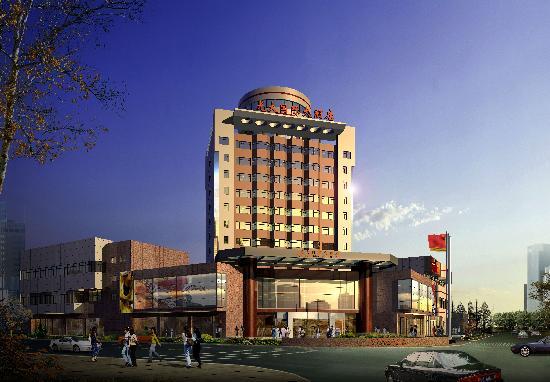 Guangda International Hotel  Zaozhuang  China
