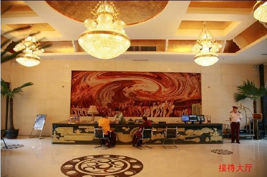 Photo of Skylakes Hotel Chengdu