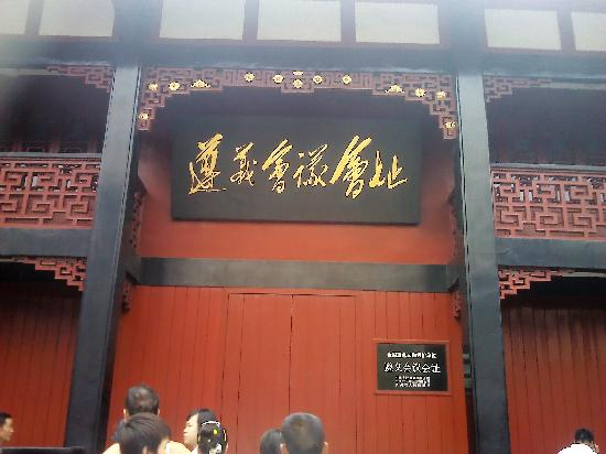 Zunyi Meeting Site