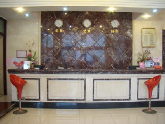 Shenzhou Business Hotel: DSC04102