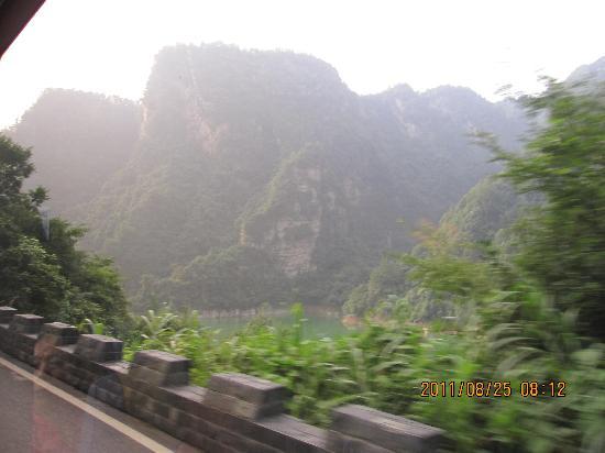 Zhangjiajie National Forest Park: 湖1