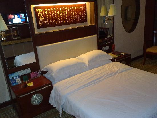 Yuelai Hot Spring Hotel: 20110907054