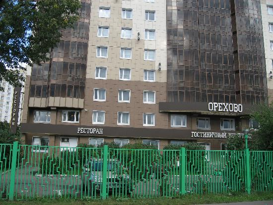 Hotel Orekhovo: orekhovo hotel-2