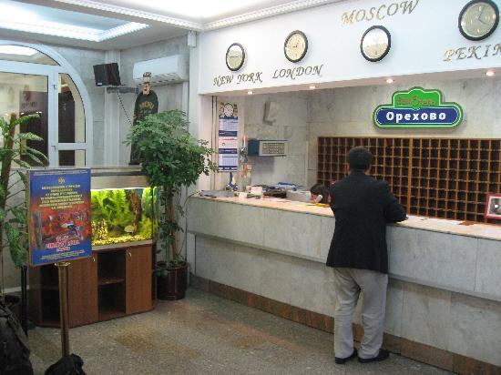 Hotel Orekhovo: orekhovo hotel lobby-1