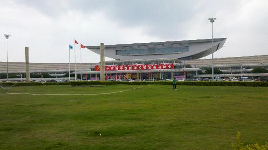 Xiamen International Conference & Exhibition Center (XICEC)