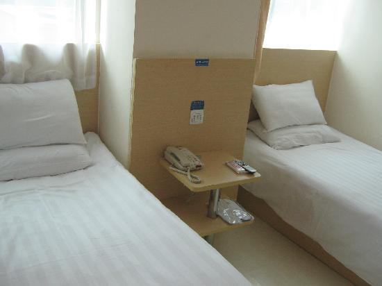 Lejia Express Hotel Guang'anmen