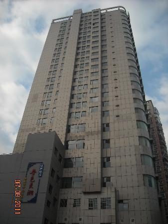 Karst Hotel Guizhou: 酒店外观