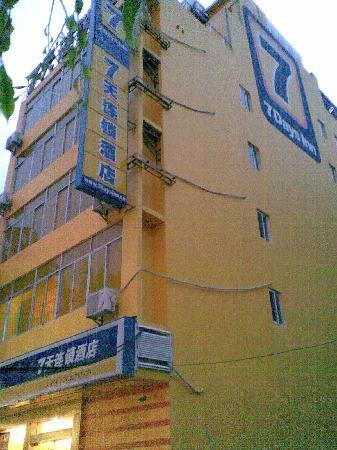7 Days Inn Sanya Chunyuan Haixian Plaza: 4