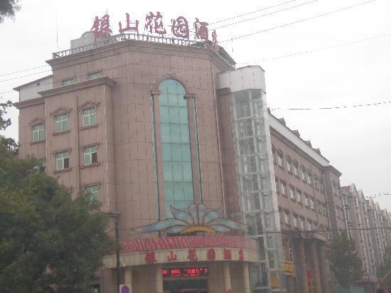 Yinshan Huayuan Hotel