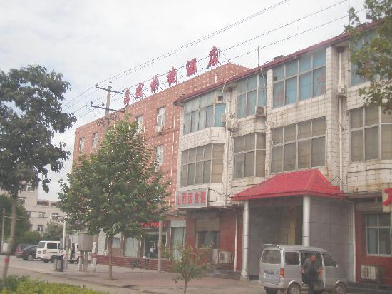Changsheng Hotel