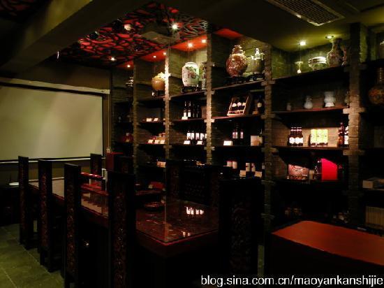Shangshe Boutique Hotel Guizhou Mudanting : 酒店大堂吧一角
