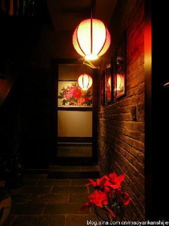 Shangshe Boutique Hotel Guizhou Mudanting : 客房外的走廊