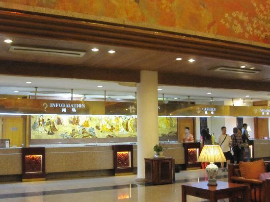 Xi'an Garden Hotel: 大堂