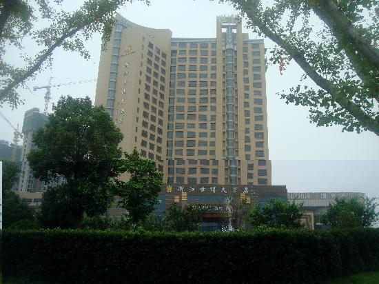 World Expo Hotel Zhejiang: DSC07720
