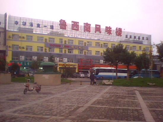 Home Inn Ji'nan Gongye South Road Erhuan East Road