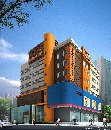 Haoyi Smart Hotel Chengdu Xiaojiahe: getlstd_property_photo