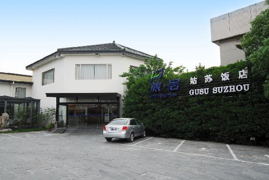 Traveler Inn Gusu Hotel