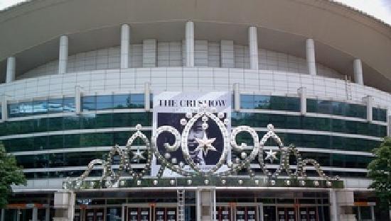 Olympic Park : Olympic Hall