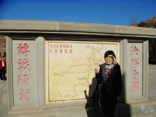 Yangjiagou Revolutionary Memorial Hall : 3_副本