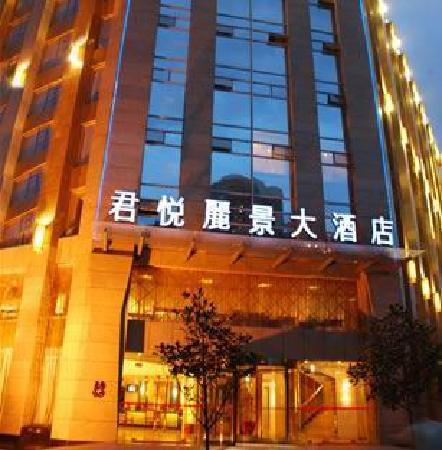 Photo of Junyue Lijing Hotel Chengdu