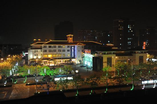 Guohe Holiday Hotel: getlstd_property_photo