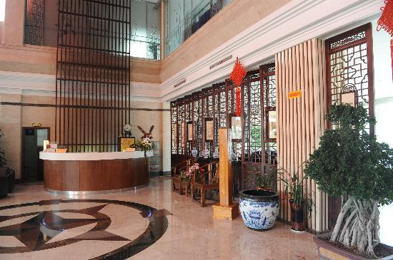 Guohe Holiday Hotel: 酒店前台