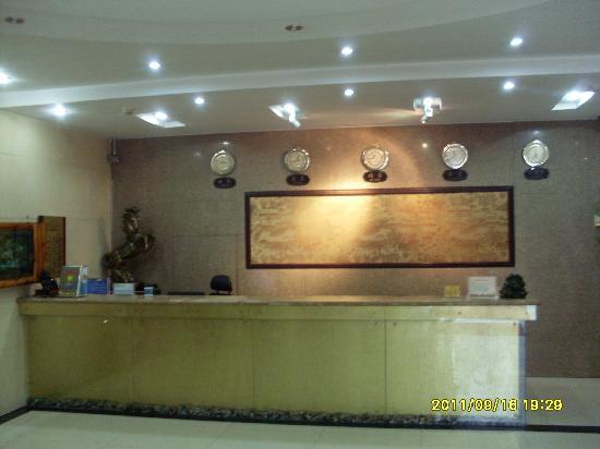 Yuelai Express Hotel: SDC12502