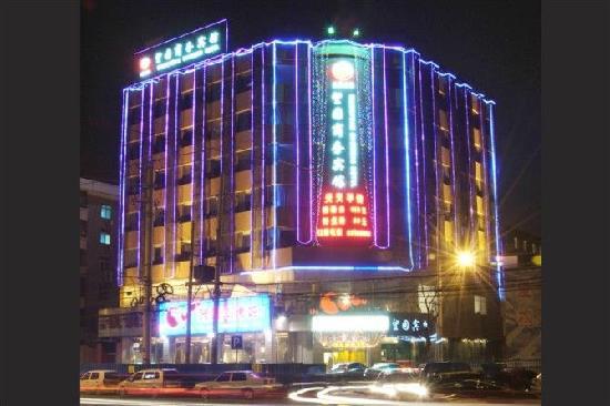 Home Inn Xi'an Xingqing Road No.4Military Medical University: getlstd_property_photo