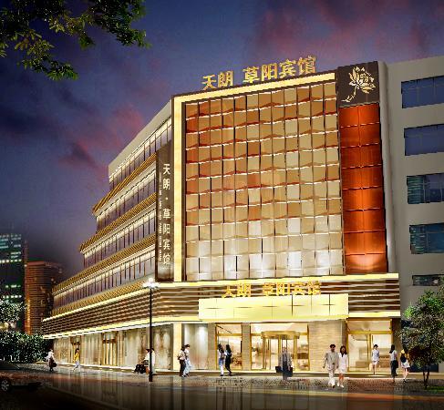 Tianlang Caoyang Hotel