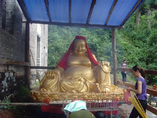 Liping county, الصين: 南泉山上的佛