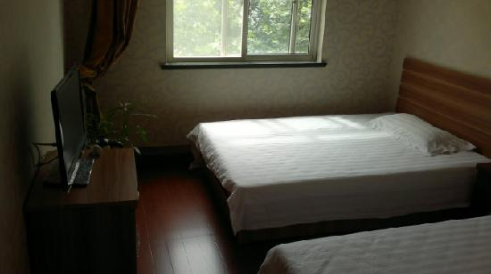 Wolongpu Hostel: psu5