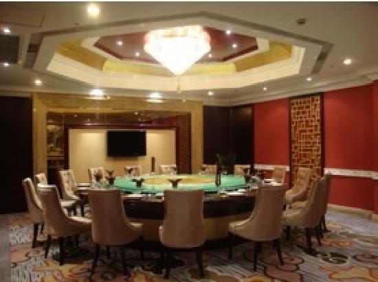 Dazhonghua Hotel