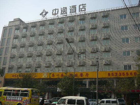 Kasen Hotel Xi'an Zhuque Road: 中逸酒店外观