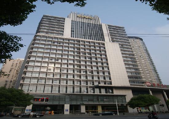 Kaibin Service Apartment Nanjing Jinling Joseph