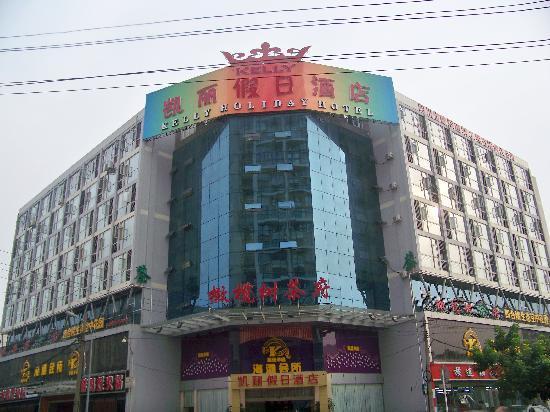 Kelly Holiday Hotel