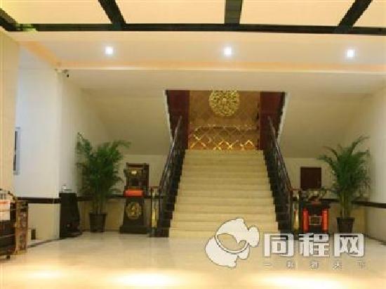 Huayin Kaiyuan Hotel: 大厅