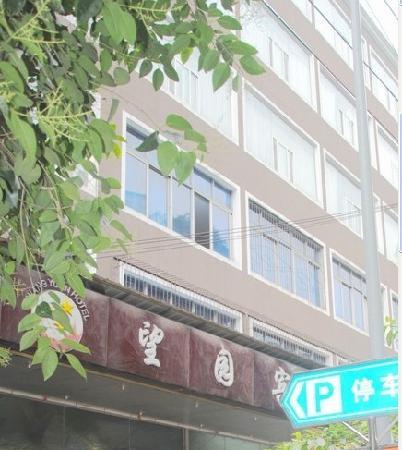 Wangyuan Hotel Chengdu Changfa: getlstd_property_photo