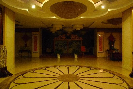 Zhendong Hotel Yongkang: 大厅