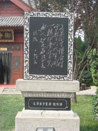 Huaqing Palace: 重点是后面的卫生间。。。