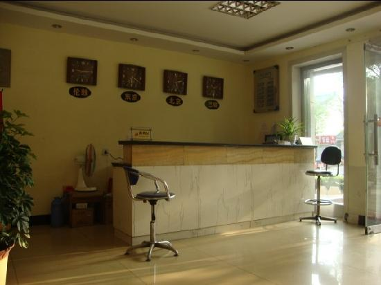 Tiandong Hotel: 4